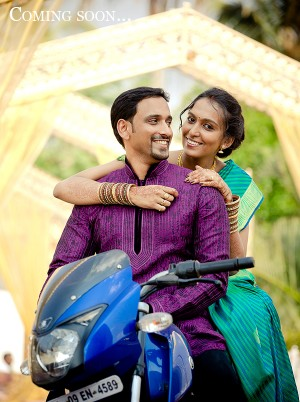 Neeta-Shankar-Photography-Bangalore-Portfolio-Candid-Wedding-PreWedding-PostWedding-Couple-Portrait-Bike-Mysore-Yashaswi-Convention-hall